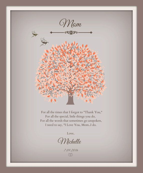 Mother Of The Bride Gift Mother Daughter Wedding Gift Poem