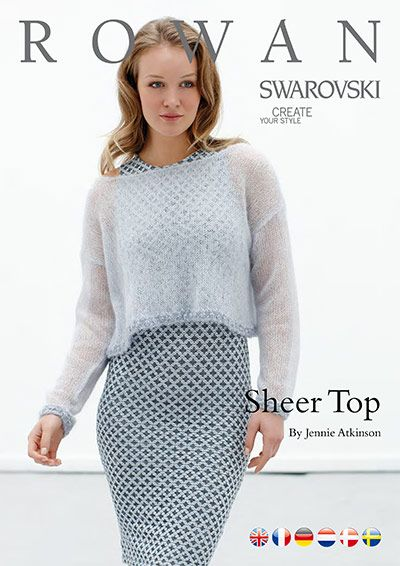 This simple top by Jennie Atkinson uses Kidsilk Haze together with Kidsilk Haze Shine. This relaxed fit sweater with wide neck would be suitable for the knitter with a little experience. This FREE pattern PDF has also been translated into French, German, Dutch, Danish and Swedish - only print the pages you need after downloading | English Yarns