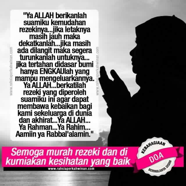 Doa murah rezeki suami