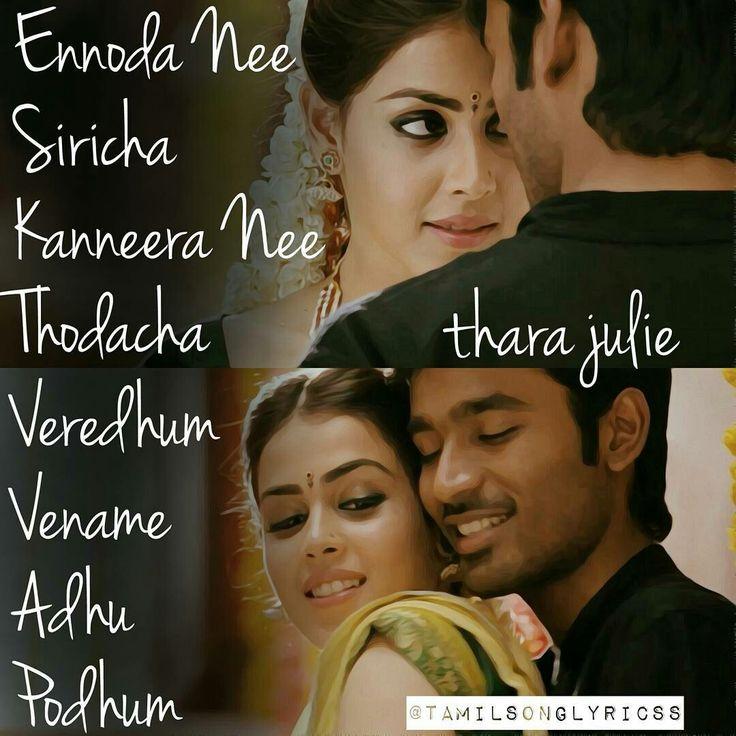 Pin by S.Balaji sb on Tamil song's lyrics Pinterest Songs