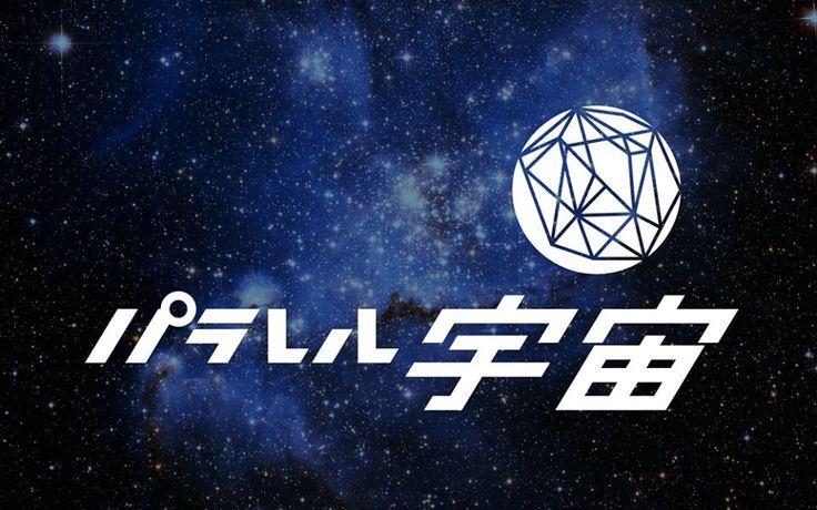PARALLEL_UNIVERSE_logo