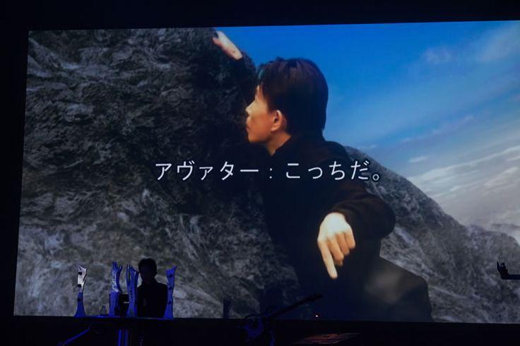 平沢 進『INTERACTIVE LIVE SHOW / WORLD CELL 2015』突撃ライブレポート!。