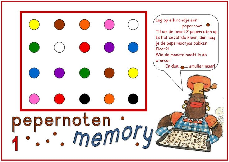 * Pepernoten memory! 1-2