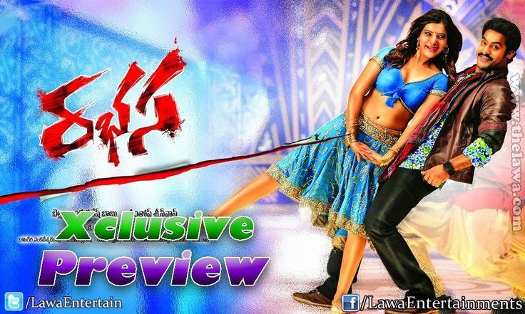 Jrntrsamanthapranitha rabhasa telugu movie reviews and