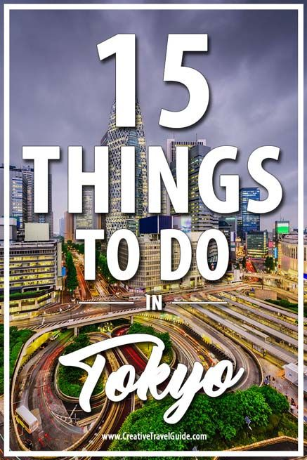 Tokyo is simply amazing and if you can afford it, spend as much time as possible here. Whilst your there, head to some of the great attractions and neighbourhoods that Tokyo has to offer. Here is 15 things to do in Tokyo.