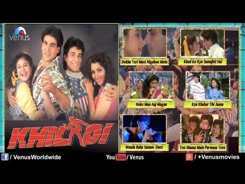 Khiladi Video Jukebox | Akshay Kumar, Ayesha Jhulka, Deepak Tijori |