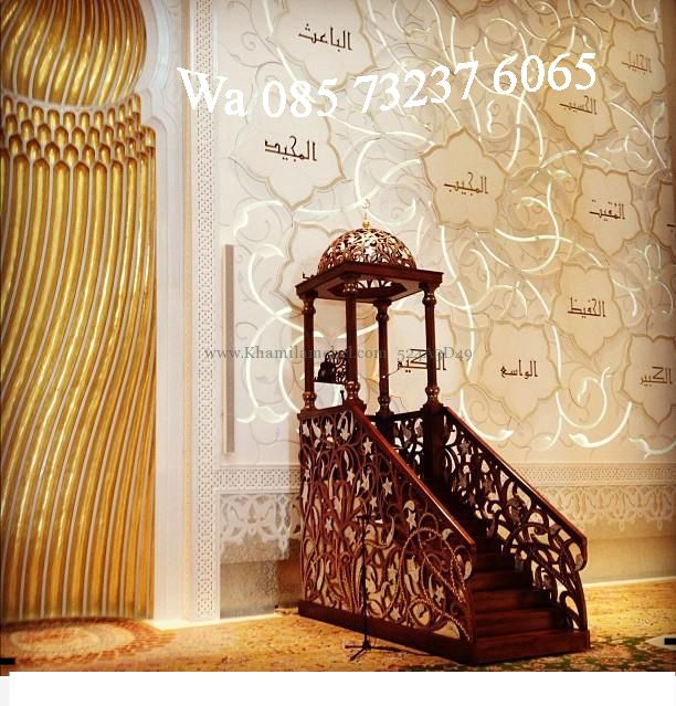 Mimbar masjid jakarta motif ukir harga murah kualitas terbaik dengan...Dapatkan disk hingga 50% hanya ada disini...buktikan sekarang juga..Phone 085 7323...