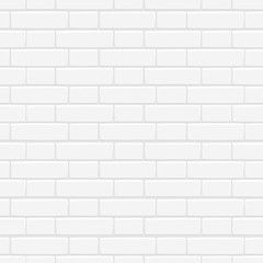 seamless texture of white brick wall for your design