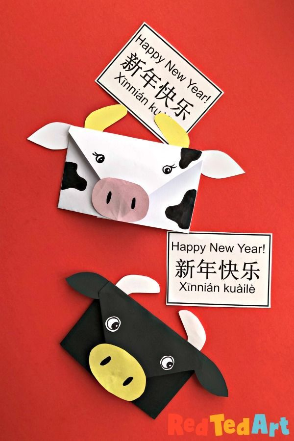 Easy Cow Origami Envelope Year Of The Ox Red Ted Art Chinese New Year Crafts For Kids Chinese New Year Crafts New Year S Crafts