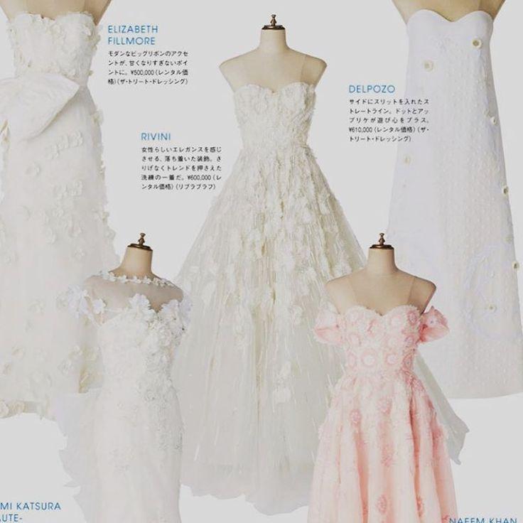 * 本日発売の『voguewedding 2017春夏号』に  リブラブラフのドレスが掲載されました✨  NYブランド『RIVINI』のDAHLIA 今季のトレンド3D FLORALのフラワーアップリケと キラキラとシルバーに輝くスパンコールが特徴的なドレスです!  最新のドレスやヘアスタイル、リングなどなど  みなさまもぜひチェックしてみてください☺︎ *  @vogue_wedding  @ritavinieris* #リブラブラフ #livelovelaugh  #ドレスサロン#横浜#yokohama #weddingdress #weddinggown  #ウェディングドレス  #インポート#NY #rivini#voguewedding http://gelinshop.com/ipost/1520060816190918142/?code=BUYV0I6DM3-