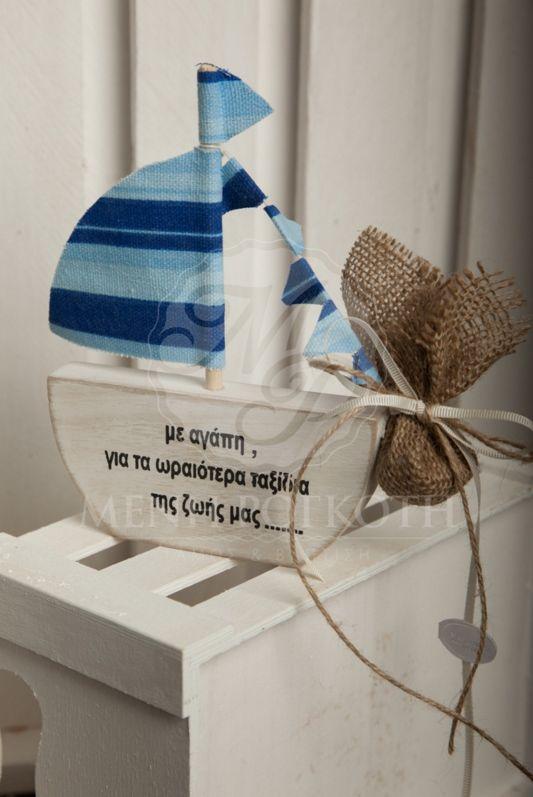 Μπομπονιέρες Βάπτισης,Ν. Θεσσαλονίκης,Μένη Ρογκότη www.gamosorganosi.gr