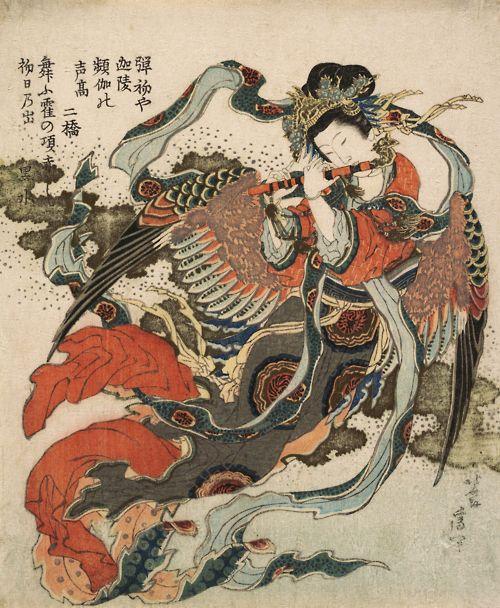 Katsushika Hokusai    葛飾北斎 迦陵頻伽