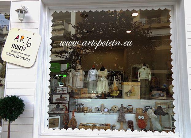 ARTopoiein γάμος βάπτιση, Kalamaria, Thessaloniki