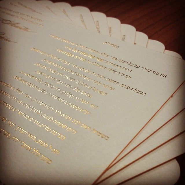 Sonja - This was a #bilingual printing in both english and #hebrew. The bride and groom wanted to there #invitation to shine with the addition of gold foil and gold edge painting. The 2-ply paper and rounded corners also add to the #oppulence of their #wedding card.  #multiculturalwedding #weddinginvitation #goldfoil #kluge #roundedcorners #edgepainting #bilingualinvitations
