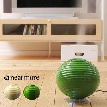 Gizmine - Nearmore Hybrid Aroma Humidifier