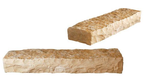 Les blocs-marche permettent d'intégrer harmonieusement vos escaliers dans le jardin ; d'un giron naturel, ils mettent particulièrement en avant l'aspect naturel de la pierre de Bourgogne