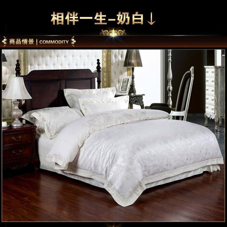 25 best ideas about cream bed sets on pinterest cream bed covers cream comforter and neutral - Taille lit king size france ...