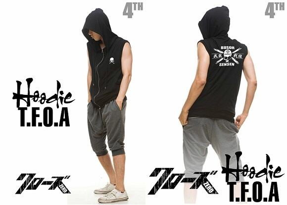 JAKET CROWS ZERO Hooded Sweater TFOA 4th [A-5]
