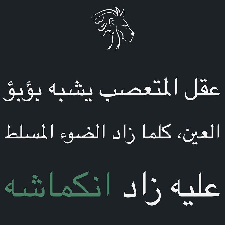 "1 Likes, 1 Comments - BDM (@bd.motivation) on Instagram: ""#قلب_أسد #bdmotivation #motivationalquotes #motivation"""