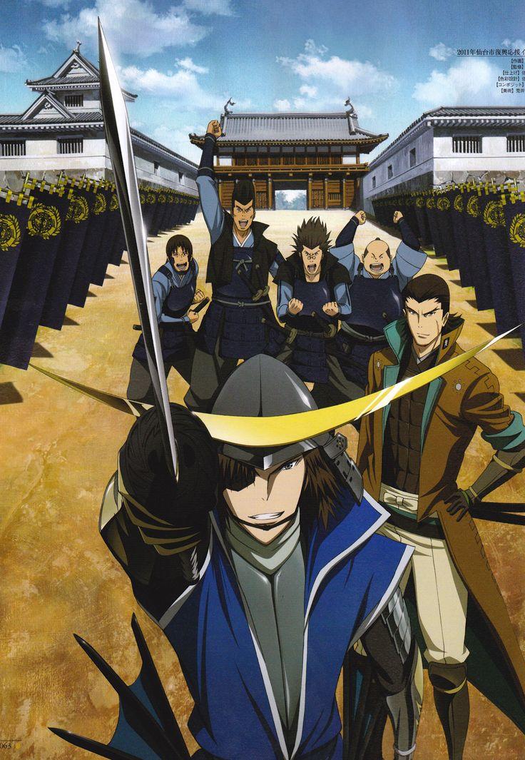 Date Masamune, Katakura Kojuro, Sengoku Basara (KiRaidesu: my favorite gangs! XD)
