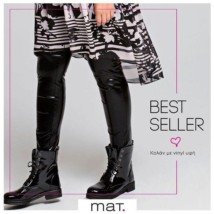Θέλεις να δώσεις ένα disco glam ύφος στις all day εμφανίσεις σου; Mπορείς φορώντας το super stylish μαύρο κολάν με βινύλ υφή! Ένα #matfashion κομμάτι που είναι μόδα και μπορεί να φορεθεί με πολλούς συνδυασμούς! Ανακάλυψε το! [code: 665.2079] #realsize #ootd #psblogger