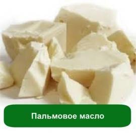 Пальмовое масло, 1 кг в магазине Мыло-опт.com.ua. Тел: (097)829-49-36. Доставка по всей Украине.