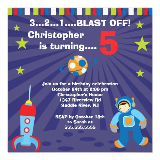 3e0a6c3b81849bb05ae9656b3525e5f0 rocket birthday parties kids birthday party invitations 374 best outer space birthday party invitations images on pinterest,Space Birthday Party Invitations