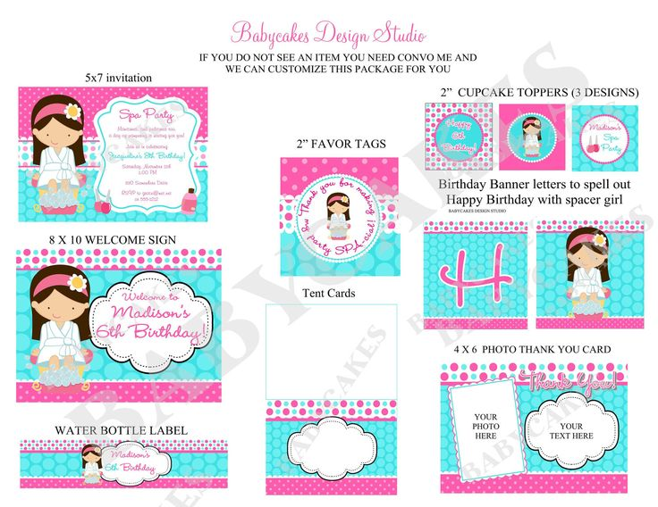 Spa Party Printable Package