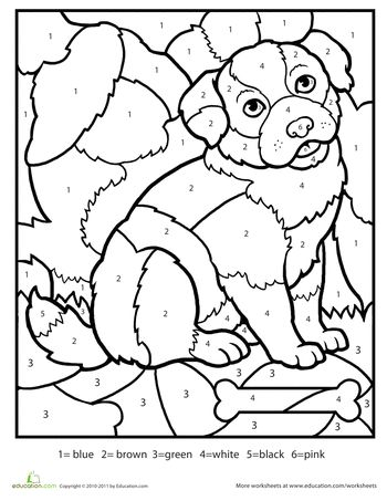 kids get practice with colors numbers and following instructions as they color in this - Coloring Worksheet For Kindergarten