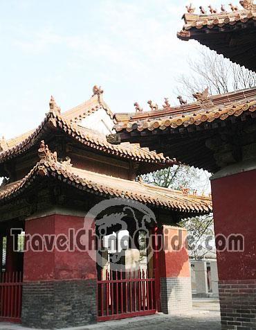 Confucius Temple Pictures
