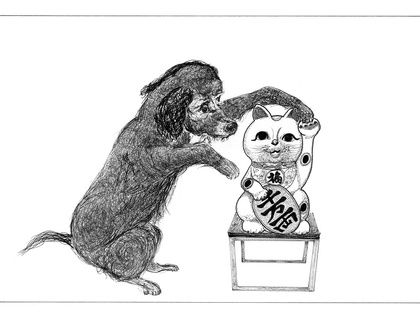 """""""Hi Five with my Good Luck Cat friend"""" illustration- Gallery Quality Giclée print"""
