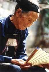 WOMEN MAKE MOVIES | Nu Shu: A Hidden Language of Women in China #wmm #documentary #asia