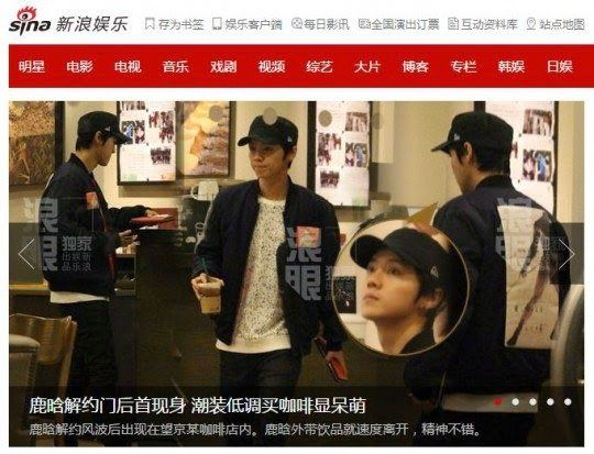 Luhan spotted in a cafe for the first time after withdrawal from EXO - Latest K-pop News - K-pop News | Daily K Pop News
