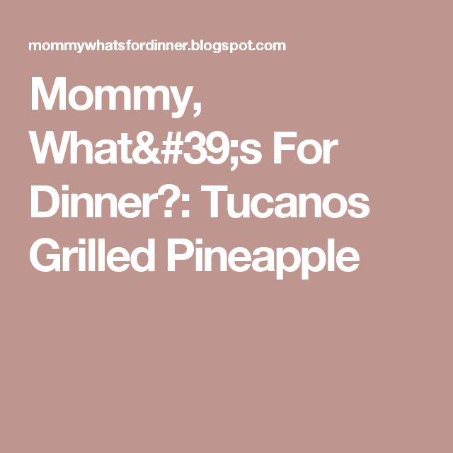 Mommy, What's For Dinner?: Tucanos Grilled Pineapple