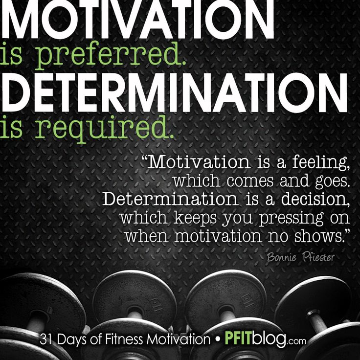 Motivation is a feeling, which comes and goes ...