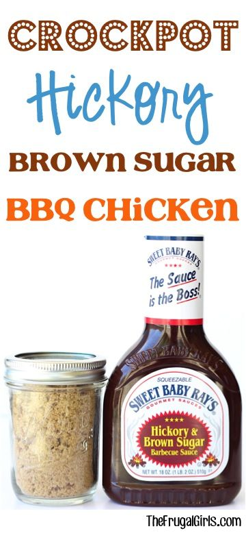 Crockpot Hickory Brown Sugar BBQ Chicken Recipe! ~ from TheFrugalGirls.com ~ this mouth watering Crock Pot Chicken recipe is over-the-top delicious when shredded and served on buns. YUM! #slowcooker #recipes #thefrugalgirls