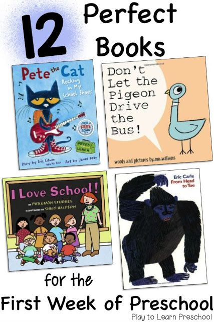 First Day of Preschool Books by Play to Learn Preschool