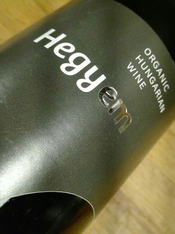 De Ballada van Cisca Ansem van Heygem.  Soepel fruit, biologisch en met een Hollandse inslag...  Lees meer op http://www.wijngekken.nl/?p=40233  #ciscaansem #hegyem #hongarije #kekfrankos #syrah
