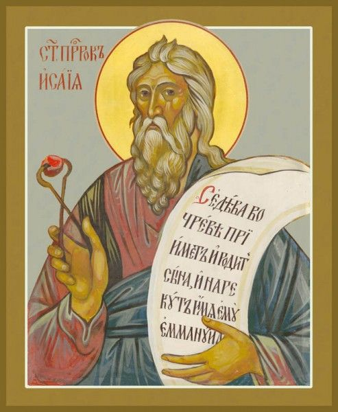 more icons      ...Prophet Isaiah Icon