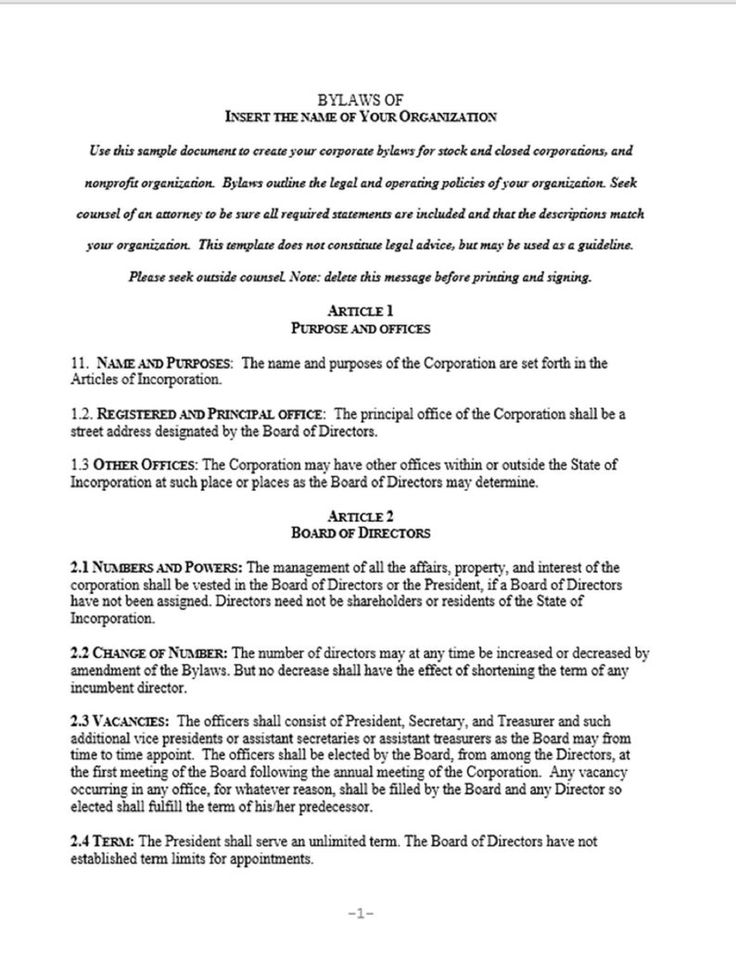 Business Or Nonprofit Bylaws Template In Corporate Bylaws Template