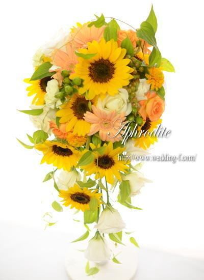 ウエディングブーケ専門ショップ・アフロディーテ(Wedding Bouquet Aphrodite) ひまわりと実もののキャスケードブーケ★
