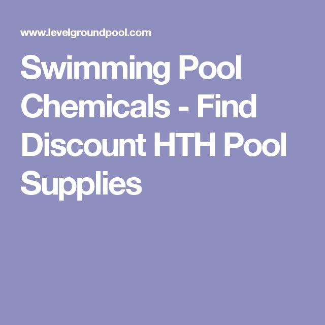 Swimming Pool Chemicals - Find Discount HTH Pool Supplies