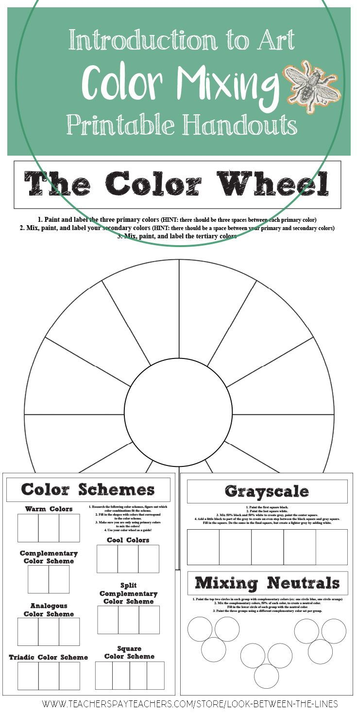 Color Mixing Is An Important Concept When Learning How To Paint These Three Printab Color Wheel Worksheet Primary And Secondary Colors Elementary Art Projects Color mixing worksheet preschool
