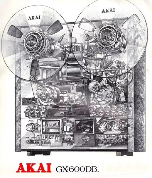It's all in the Details - AKAI GX-600 www.1001hifi.com
