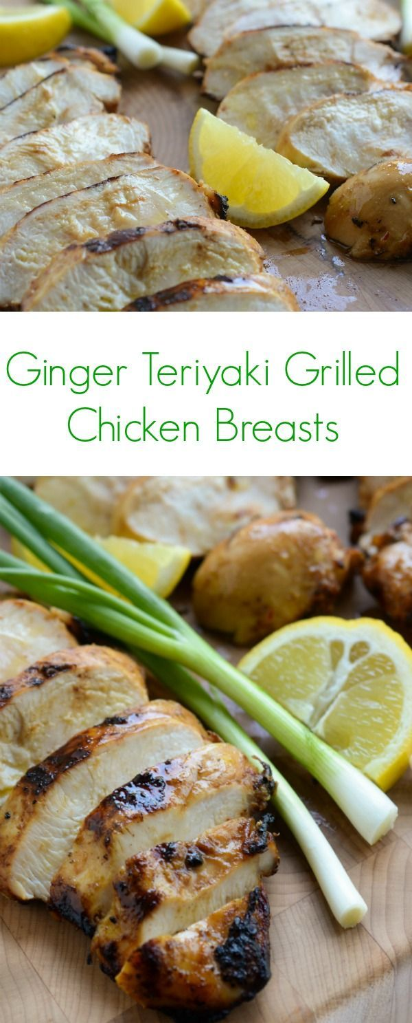 This fresh and flavorful teriyaki marinade is ideal with chicken but also delicious with pork, beef or grilled vegetables.