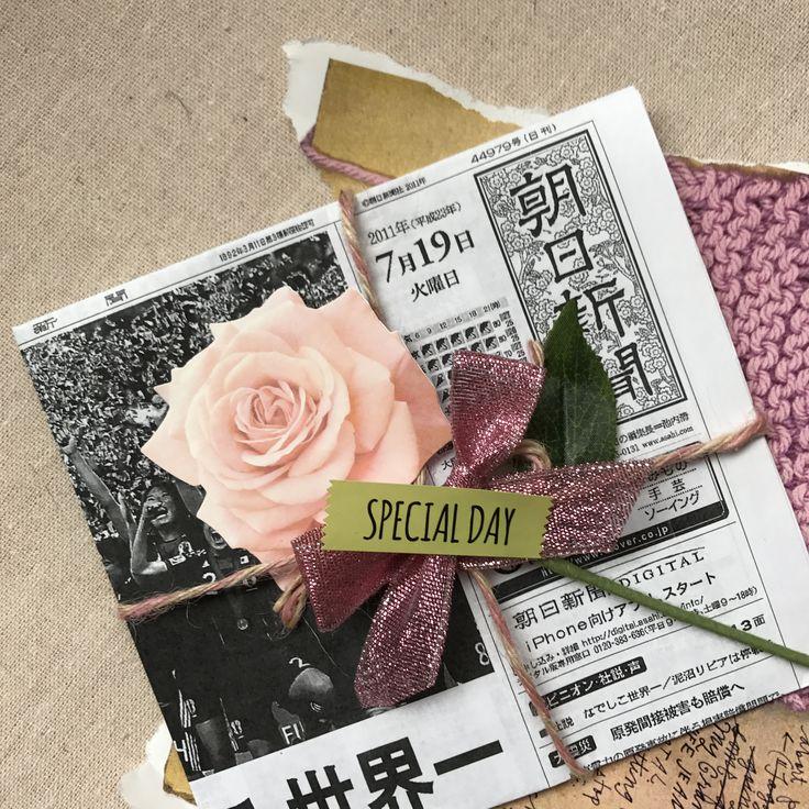 感謝の気持ちを込めたプレゼントには「お誕生日新聞」!昔の新聞をコンビニから簡単に印刷できます!生まれた日の新聞を印刷してサプライズプレゼントしてみませんか?