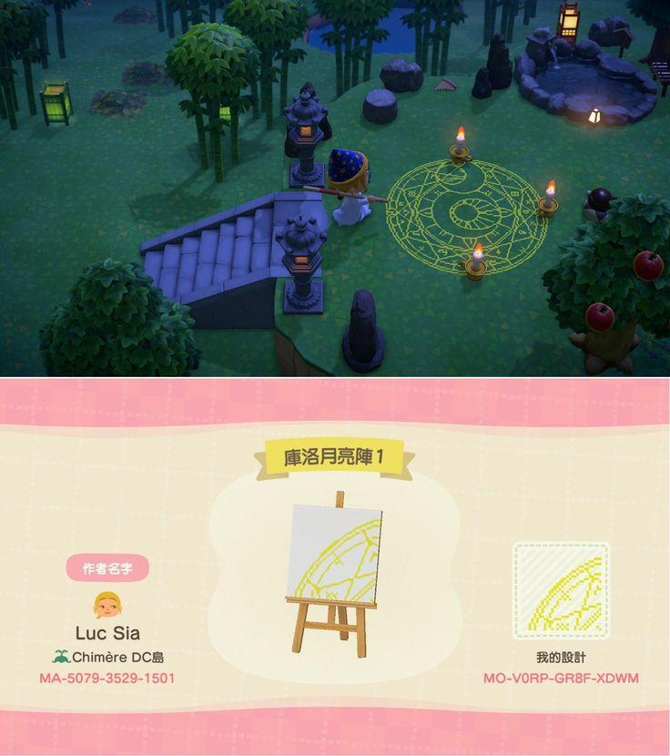 Cardcaptor Sakura magic circle New animal crossing