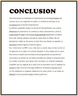 Exemple d'introduction de rapport de stage 3e