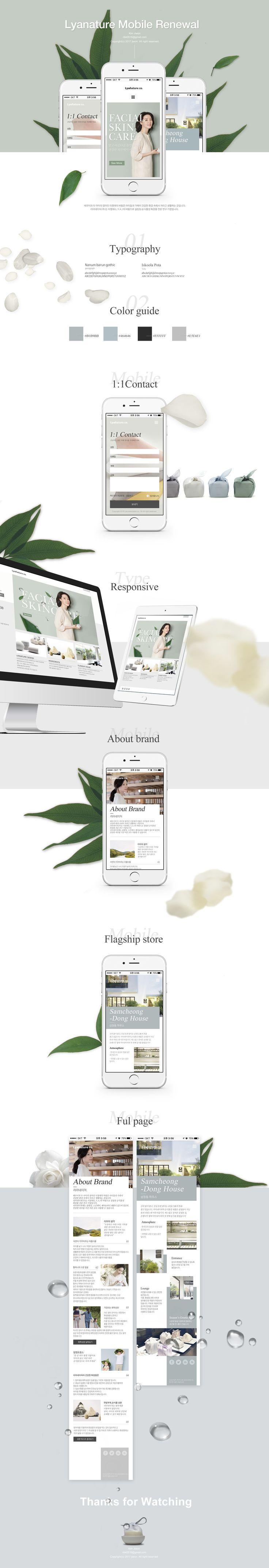 욱스웹디자인아카데미-Lyanature mobile redesign - Design by Kim-jiwon