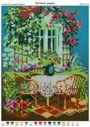 ЧВ-3175 Уютный дворик